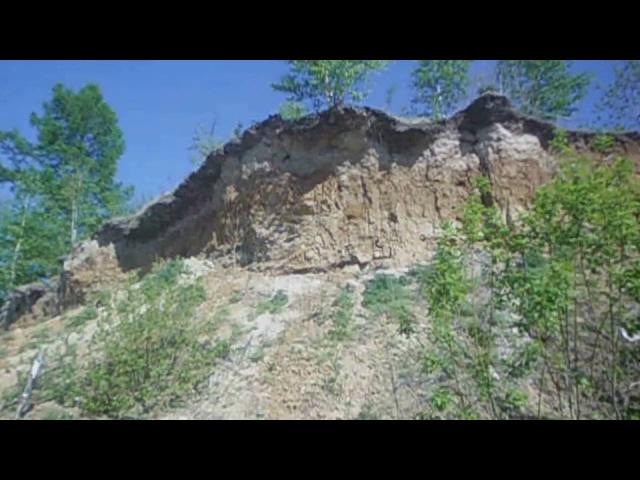 Запретная геология.