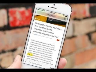 Как выполнить поиск по странице в Safari на iPhone и iPad