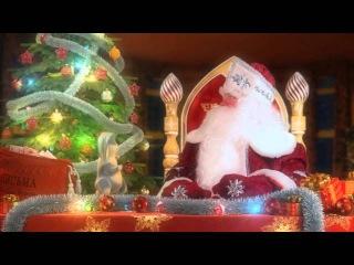 Поздравление Дедушки Мороза ( Степан)