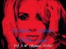 Svetlana Loboda  - Твои глаза  (NEW Remix 2016)