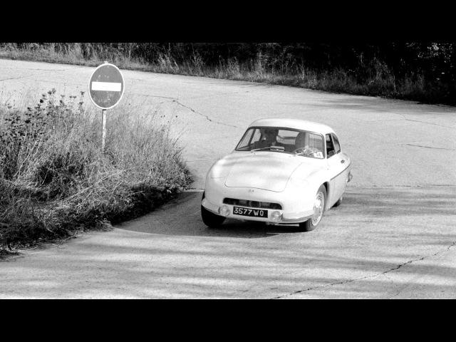 DB HBR 5 Coupe par Antem 1954 59
