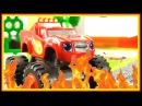 Чудо машинки Вспыш, Зэг и Крушила. Пожар на трэке. Видео на английском языке.