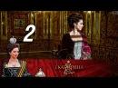 Екатерина Взлет Серия 2 2017 Новая Екатерина 2 Продолжение @ Русские сериалы