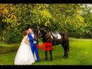 Самая красивая песня невесты Алёны жениху Роману