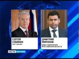 Сергей Собянин подписал соглашение о сотрудничестве с главой Ярославского региона