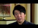 Lang Lang  Pianist ► Lang Lang  Pianist( Janpanes Documentary )