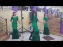 Танец красивой девушки, фигура, 3 девушки танцуют, ребёнок трогает попу, девушки поют на свадьбе.