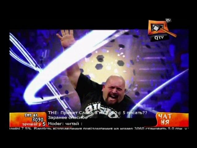 WWE SD 27.08.2010 (QTV)