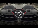 Camaro Trap Music Need for Speed Prod By V.F.M.style