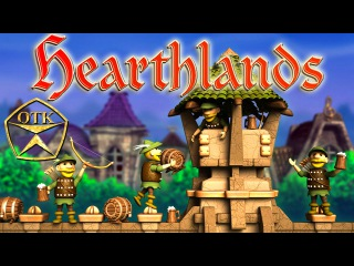 Hearthlands™ ► Заценим...