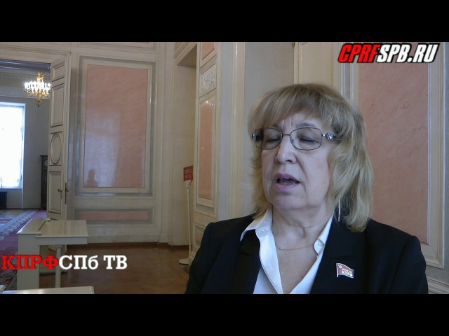 Ольга Ходунова: Вместе с Петербургом скорбит вся страна!