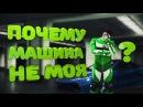Смешные Моменты в GTA V ГТА 5 Гонки