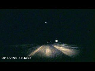 Метеорит на трассе в Котласе