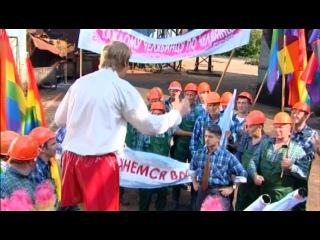 Наша Russia: Иван Дулин и Михалыч - Гей-парад и бесплатные Жигули