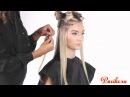 Ленточное наращивание волос HairTalk от Pariks