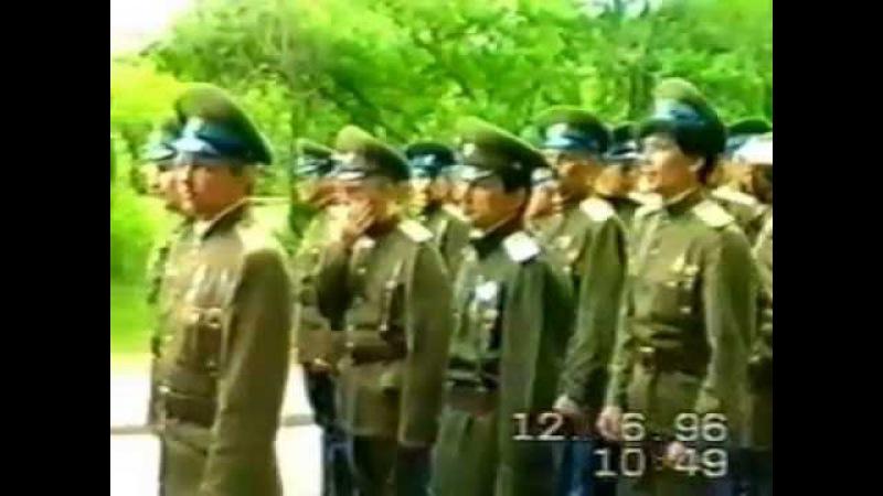 Марш-парад казаков КО ОВКО в г.Кургане 1996 г.