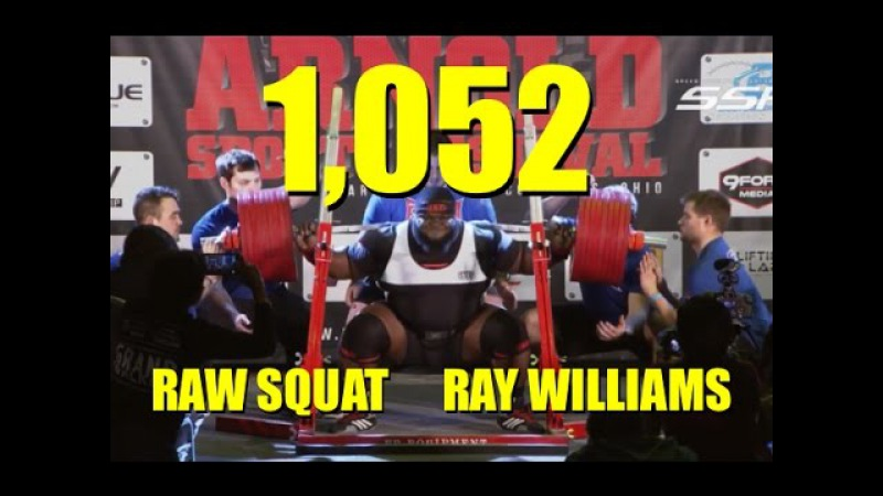 RAY WILLIAMS | 1,052 LBS RAW SQUAT | (3/4/2017)