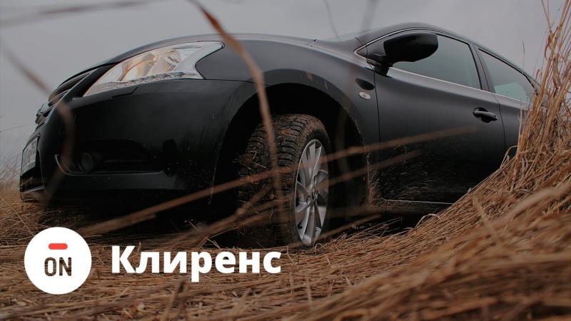 Тест драйв Ниссан Сентра (Nissan Sentra) 2014-2015 - клиренс (ч.3) - видео с YouTube-канала Clickoncar