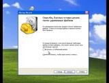 Как восстановить удаленный файл. SoftFly.ru