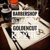 Barbershop GOLDENCUT Кременчуг