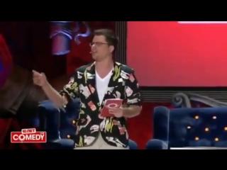 Конкурс продолжение Новая волна, Гарик Харламов ✱ КАМЕДИ КЛАБ
