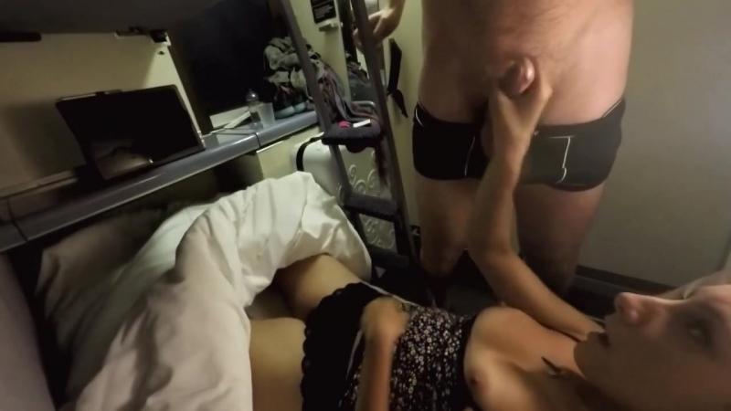 porno-vpoezde-onlayn