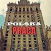 Polska Praca. Оголошення.