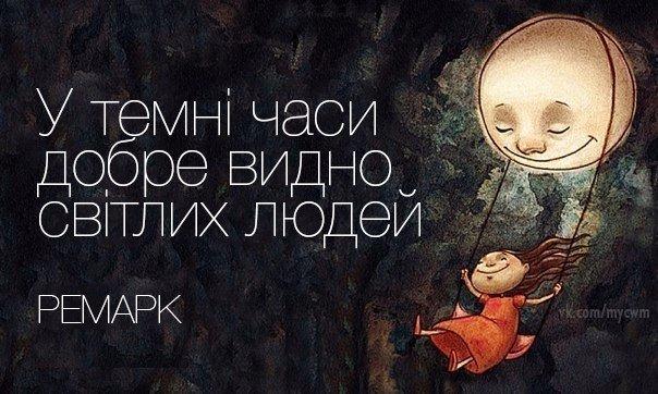 Цитаты, афоризмы, мудрые мысли! DJxR9g5wifU