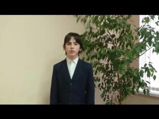 Сахно Андрей – М.Ю. Лермонтов «Ангел»