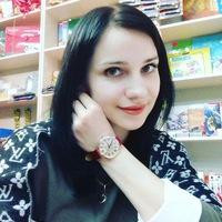 Виктория Лещук