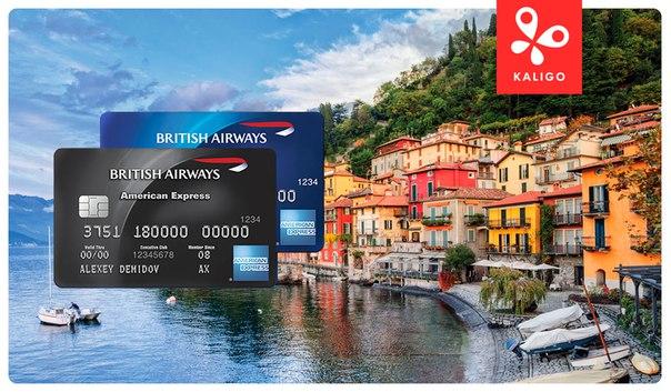 Бронируйте отели на сайте Kaligo и получайте на 50% больше баллов Avio