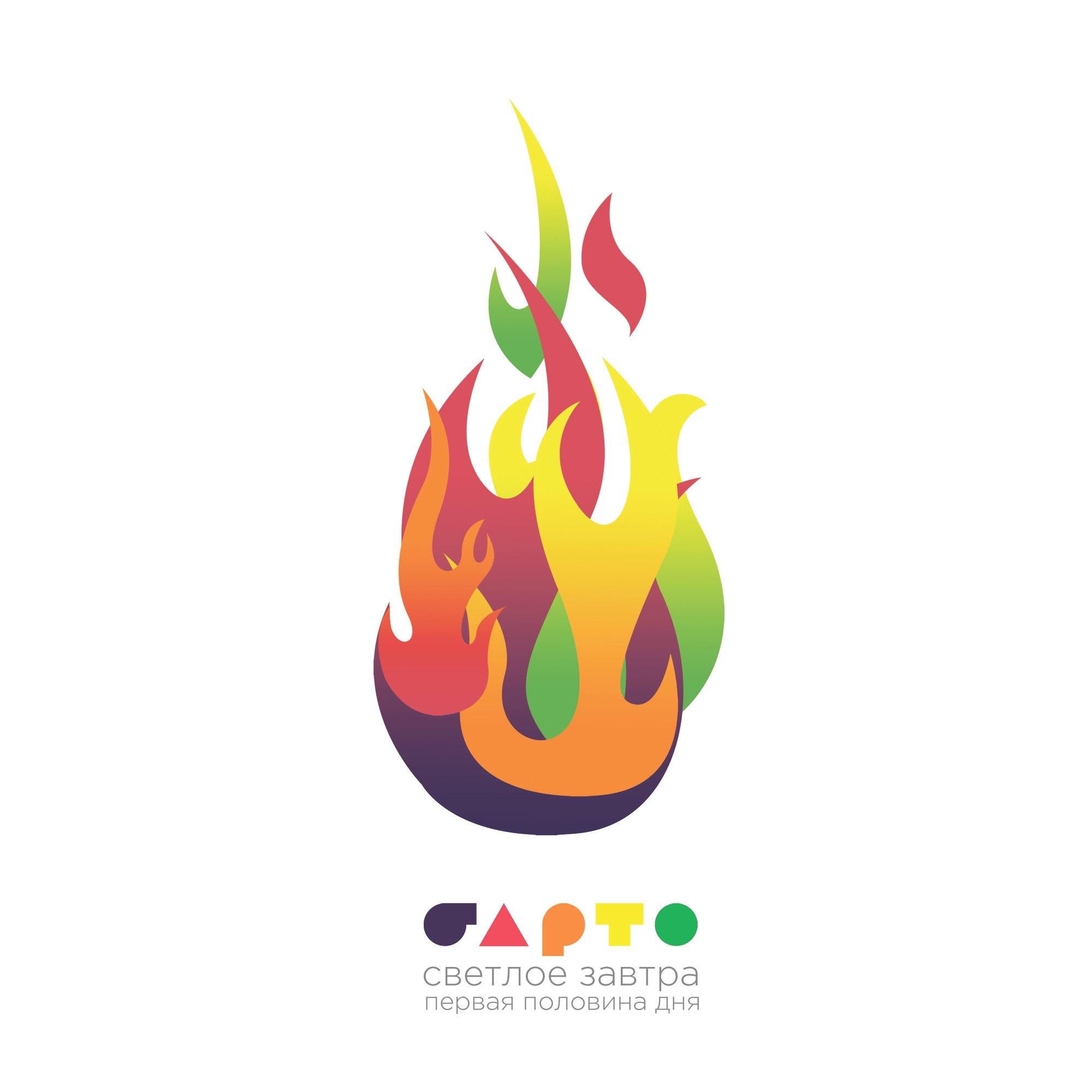 Первая часть нового альбома Барто — Светлое завтра: