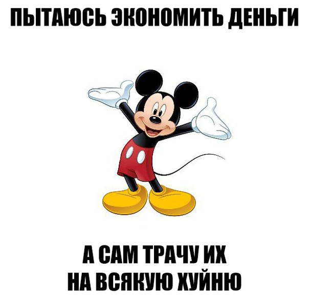 Фото №426294086 со страницы Андрея Заводовича