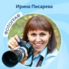 Irina Pisareva