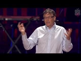 Билл Гейтс — Стремимся к нулю