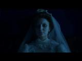 Невеста (2017) трейлер