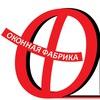 Окна и двери ПВХ в Минске, Волковыске, Молодечно