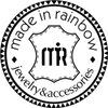 MADE IN RAINBOW: украшения, аксессуары