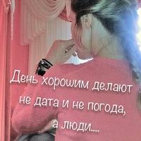 Наталия Ходаковская