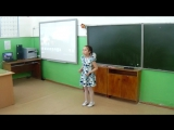 Илюза Басариева