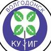 Комитет по управлению имуществом г.Волгодонска