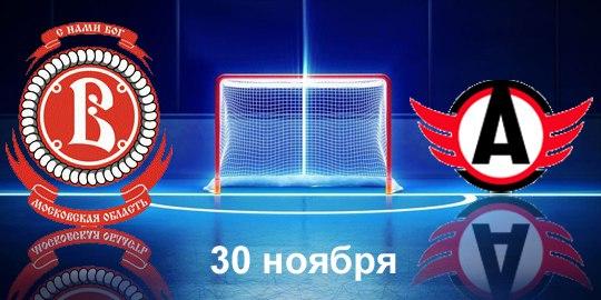 Витязь (Подольск) - Автомобилист (Екатеринбург) 3:2