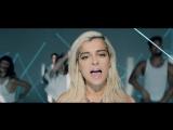 """Премьера ! клипа Биби Рекса  Bebe Rexha - """"No Broken Hearts"""" ft. Ники Минаж Nicki Minaj (Official Music Video) 2016"""