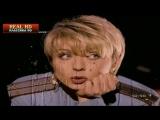 Татьяна Овсиенко - Дальнобойщик  ( 1995 HD ) КЛИП музыка 90-х