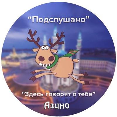 фото Вконтакте азино