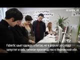 «Лучше вместо яхты купить еще один завод» интервью с Алексеем Нечаевым  Faberlic