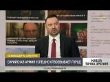 Руслан Осташко: американские неоконсерваторы не сдались