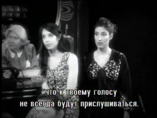 Израильский сериал - Дани Голливуд s01e73 c субтитрами на русском языке