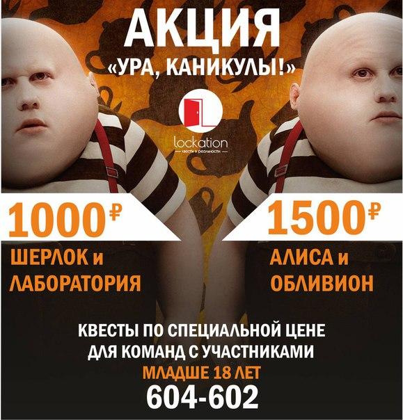 Всех учеников лучшей школы города Саратова приглашаем на увлекательные