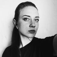 Яна Белолипецких